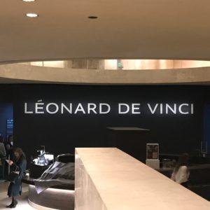 ליאונרדו דה וינצ׳י בלובר – תערוכה של פעם בחיים